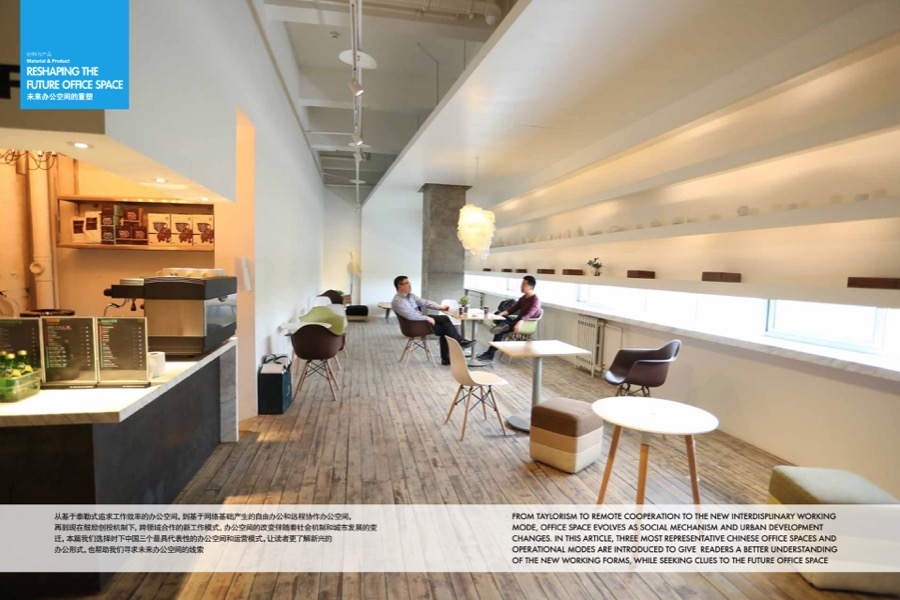 As SOHO Chinas Long Term Appointed Architect And Interior Design Partner Many Of AnySCALEs Other Works Can Also Be Found In The Magazine